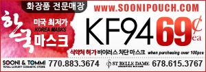 최저가 KF94 마스크